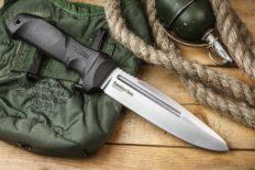 Тактический нож «Centurion» AUS-8 StoneWash Камо Ножны