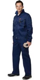 Костюм летний «Плутон» куртка, брюки (цв.т.синий)