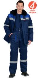 Костюм «СЕВЕР-1» куртка, брюки